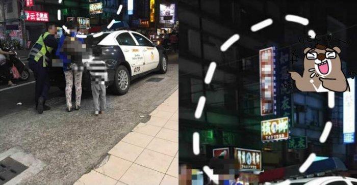 太荒謬!狂母開車要兒瞥「樹懶叫」...下一秒出事!員警一問傻眼:媽媽一直叫我看...