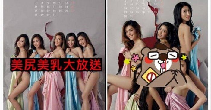 泰國花花公子新月曆出爐!女模大露「渾圓美尻」挑戰尺度!網噴鼻血:必須收藏