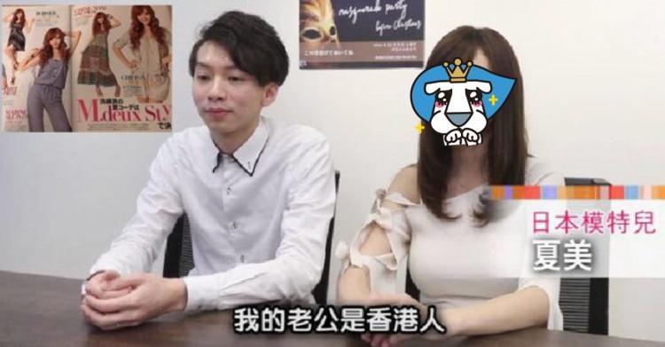 來台打包老婆 他爽娶日本模特兒「不介意沒有房」!一看真相正到想哭…人帥果然好(8P+影)