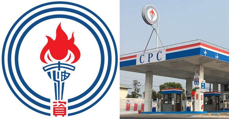 活到今天才知道!中油商標底下的「資」是甚麼意思?網友戰翻:不會是中資的意思吧?