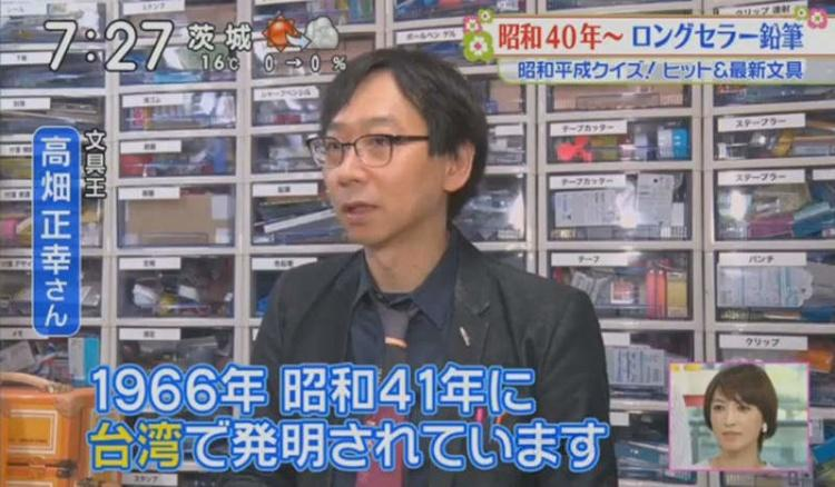 懷念到爆淚!世界五大懷舊文具「這個竟然是台灣製造!」..你絕對用過它們!