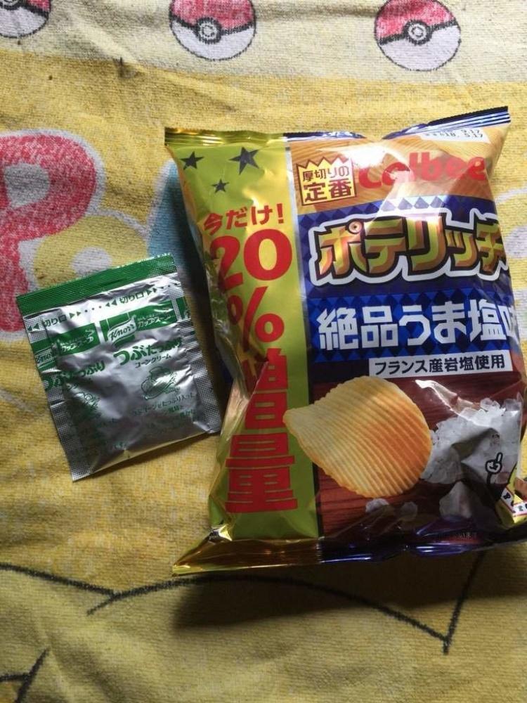 """日本瘋傳""""洋芋片的上癮吃法""""發明的人還不考個特級廚師!?"""