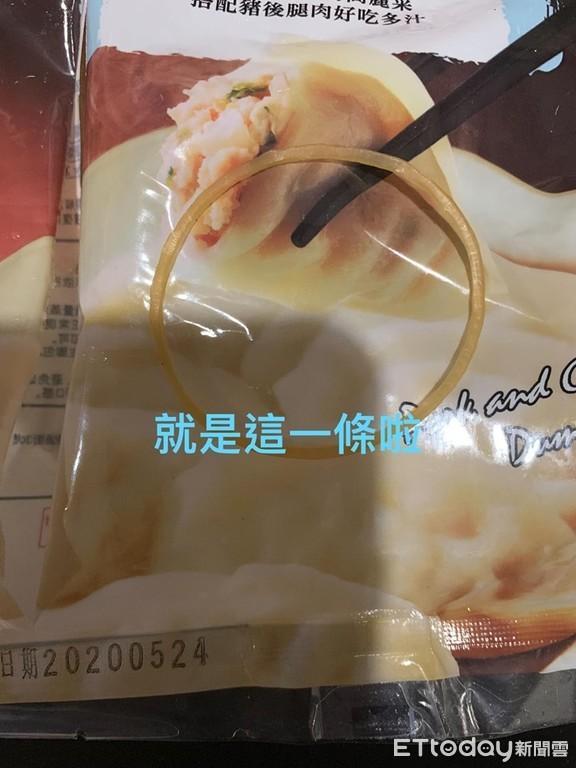 肉太Q!吃小7水餃嚼不斷 正妹「拉出橡皮筋」噁炸:滿嘴塑膠味