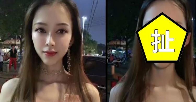 在夜店把到的女模「馬路上卸妝」!看完前後對比 網友卻說不出話:快帶她回家!