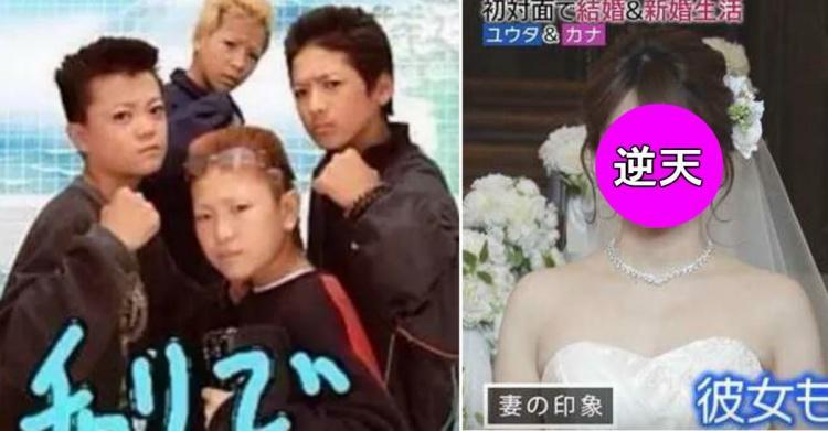 日本網絡紅圖「小屁孩」長大了!如今年收破百萬…竟還娶「超逆天可愛老婆」狂羨慕!