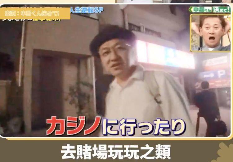 人間錦鯉魚4ni!他用3年敗光頭彩獎金 現況竟是再次成為億萬富翁...:暴富擋不住啊
