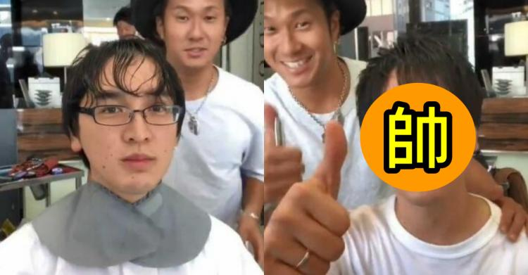 魯男們的福音來惹!日本超猛髮型師「噁宅男→偶像男神」比整形還扯…網暴動求報名!