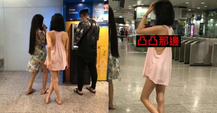 神到了!捷運ATM的「情趣衣妹仔」其實是OO小模?「凸凸那邊」都頂出來...還辯說有貼乳貼