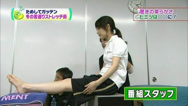 日本超變態!白皙馬尾正妹「坐姿體前彎X光」放送全國…驚見重要部位:原來長這樣