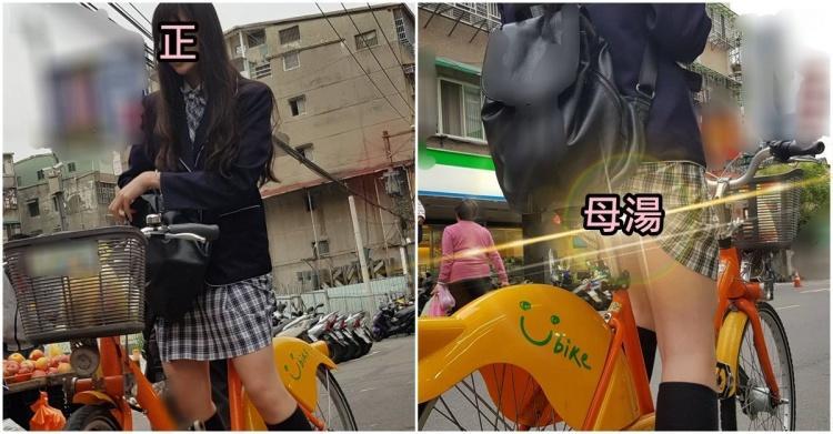 學生放暑假搶打工!魯男進店遇天菜女店員...破牛仔褲「神秘黑洞太耀眼」:臉秒潮紅!