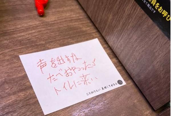 吃一蘭拉麵突收隔壁大叔「紅筆紙條」  他一看內容...嚇歪秒逃跑